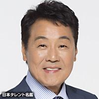 五木ひろしのプロフィール画像