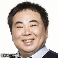 塚地武雅のプロフィール画像