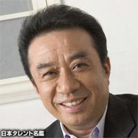 渡辺正行のプロフィール画像