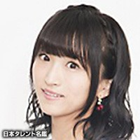 藤田咲のプロフィール画像