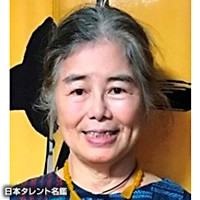 木村八重子のプロフィール画像