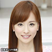 皆藤愛子のプロフィール画像
